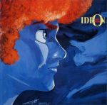 Space Runaway Ideon - Complete Music Collection OST