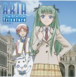 Aria the Station Tricolore - Cour 1 OST