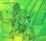 Mobile Suit Gundam - Char's Counterattack Complete Edition OST
