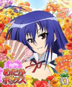 Medaka Box - Bonus CD1 OST