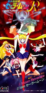 Sailor Moon R - Movie Music - ED Single - Moon Revenge OST