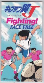 Captain Tsubasa J - OP Single - Fighting OST