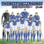 Captain Tsubasa 30th Anniversary : The Best Soccer Songs - Fierce Fight Samurai Blue OST