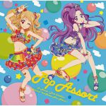 Aikatsu! 2 - Mini Album 1 : Pop Assort OST