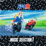 Twin Hawks - Music Selection 1 OST