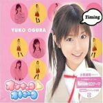School Rumble - ED Single - Onna no Ko Otoko no Ko - OST
