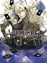 Amnesia - Bonus CD Vol.1 OST