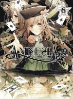 Amnesia - Bonus CD Vol.5 OST