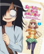 Watamote - Bonus CD2 OST