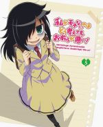 Watamote - Bonus CD5 OST