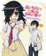 Watamote - Bonus CD6 OST