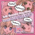 R-15 - Character Song Album : Team Hirameki OST