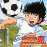 Captain Tsubasa - Music Field Game 1 OST