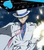 Magic Kaito 1412 - OP2 Single - Ai no Scenario OST