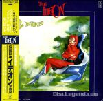 Space Runaway Ideon - The Ideon Be Invoked OST