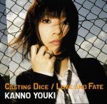 Amatsuki - OP Single - Casting Dice OST
