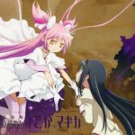 Mahou Shoujo Madoka Magica : The Movie Part 3 OST