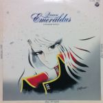 Queen Emeraldas - Fantasy Synthesizer Queen Emeraldas OST