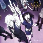 Death Parade - OP Single - Flyers OST