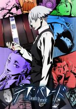 Death Parade OST : Digest Edition