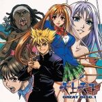 Tenjou Tenge Great Disc 1 OST