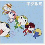 Keroro Gunsou - ED9 Single - Kurutto Mawatte Ikkaiten OST