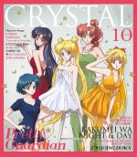 Sailor Moon Crystal - Character Song Collection OST