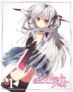 Absolute Duo - Special CD1 OST