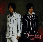 Vampire Knight - OP Single - Futatsu No Kodo To Akai OST