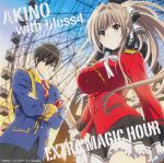Amagi Brilliant Park - OP Single - Extra Magic Hour OST