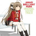 Amagi Brilliant Park OST