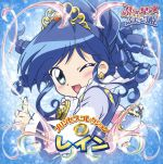 Fushigiboshi no Futago Hime - Princess Collection Rain OST