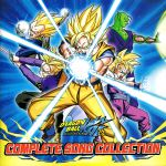 Dragon Ball Kai - Complete Song Collection OST