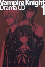 Vampire Knight - Drama CD1 OST