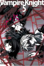 Vampire Knight - Drama CD2 OST
