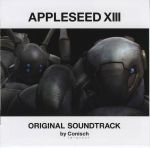 Appleseed XIII OST