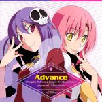 The World God Only Knows - Collaboration Single : Advance OST