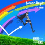 Shimoneta to Iu Gainen ga Sonzai Shinai Taikutsu na Sekai - ED Single - Inner Urge OST