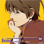 The World God Only Knows - Character CD God - Keima Katsuragi OST