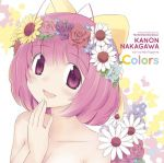The World God Only Knows - Kanon Nakagawa Album : Colors OST