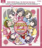 The World God Only Knows - Character Cover Album 2 : Senkyoku Wakagi Tamiki OST
