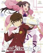 The World God Only Knows II - Bonus CD Vol.6 OST