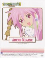 Tales of Phantasia : The Animation - Maxi Single Drama CD Vol.4 : Arche Klaine OST