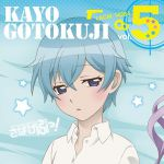 Sabagebu! -Survival Game Club!- - Character Song Vol.5 : Kayo Gotokuji OST