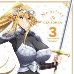 Monster Musume no Iru Nichijou - Character Song Vol.3 : Centorea OST