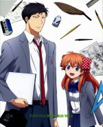 Monthly Girls' Nozaki-kun - Special CD Vol.1 OST