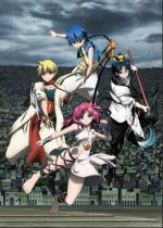 Magi : The Labyrinth of Magic - Bonus CD Vol.9 OST