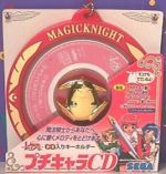 Magic Knight Rayearth - Petit Character CD OST