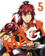 Magi : The Kingdom of Magic - Bonus CD Vol.5 OST