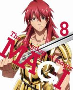 Magi : The Kingdom of Magic - Bonus CD Vol.8 OST